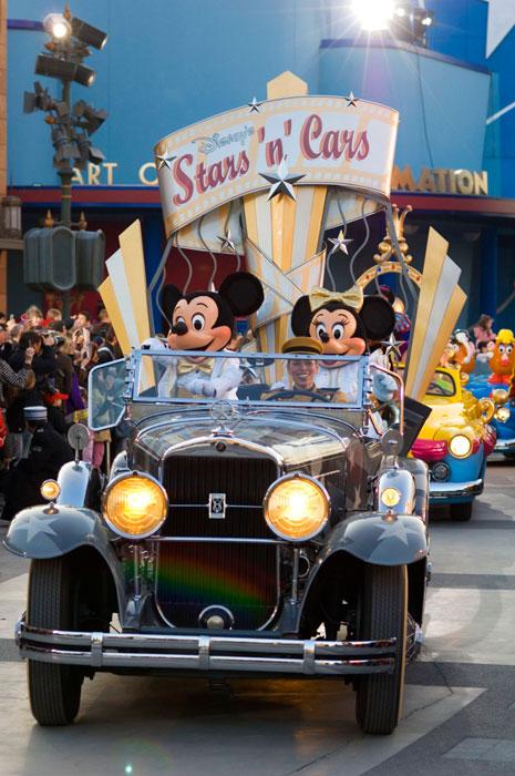 Disney's-Stars'n'-Cars.jpg